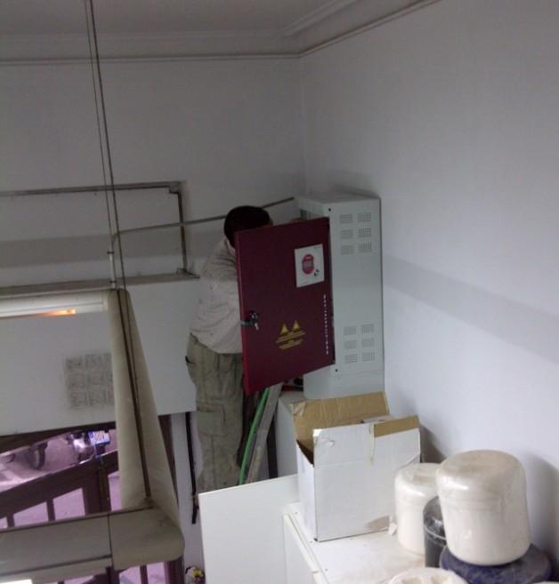 """Instal·lació bateria de condensadors al local """"El catering de la Bibi"""""""