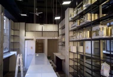 Proyecto ejecutivo instalaciones y legalizaciones del local MITJA VIDA